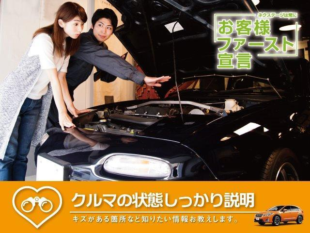 「スバル」「WRX STI」「セダン」「愛知県」の中古車63