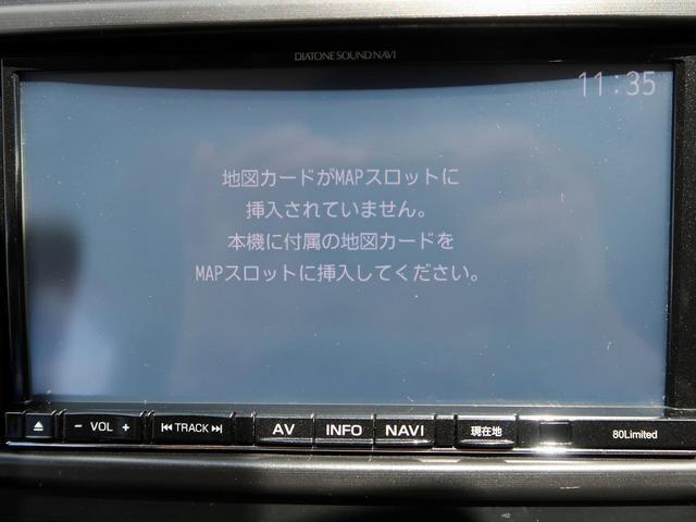 2.0i-L アイサイト DIATONEナビ バックカメラ(3枚目)