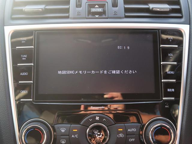 2.0GT-Sアイサイト 純正SDナビ ETC バックカメラ(3枚目)