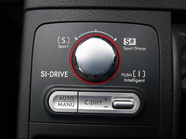 [SI-DRIVE]気分やシーンに合わせて3つの走行性能を自在に選択。燃費に配慮した「 I 」加速を愉しめる「S」アクセル操作に対するダイレクトな反応と加速を提供する「S♯」から選択できます。