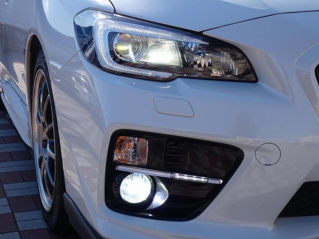 【LEDヘッドライト&フォグランプ&LEDアクセサリーライナー】悪天候や夜間の走行も視界良好で安心してお乗りいただけます。