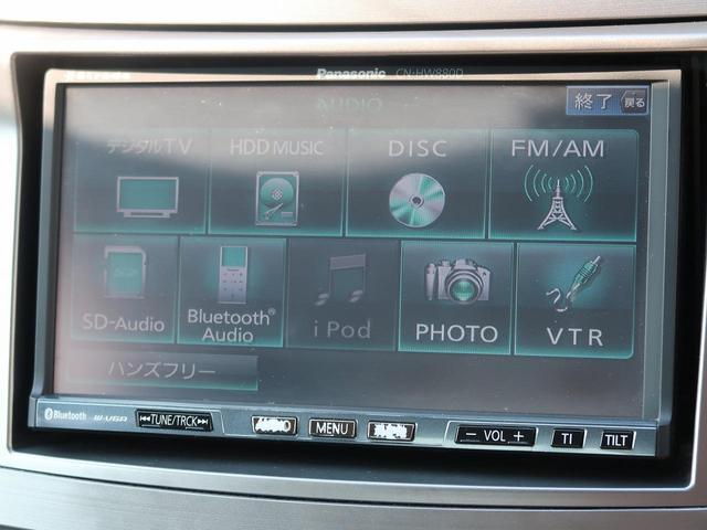 2.5GT Sパッケージ 禁煙車 純正SDナビ 運転席パワーシート ETC バックカメラ HIDヘッドライト 純正アルミホイール デュアルオートエアコン スマートキー Bluetooth(4枚目)