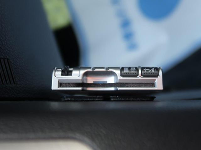 2.5GT Sパッケージ 禁煙車 純正SDナビ 運転席パワーシート ETC バックカメラ HIDヘッドライト 純正アルミホイール デュアルオートエアコン スマートキー Bluetooth(6枚目)