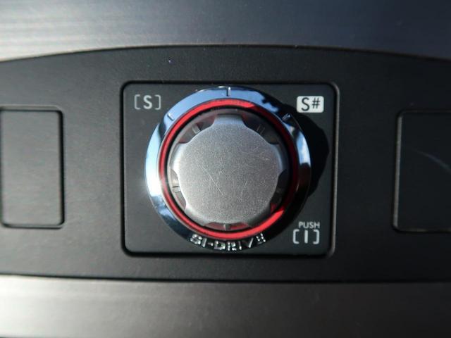 2.5GT Sパッケージ 禁煙車 純正SDナビ 運転席パワーシート ETC バックカメラ HIDヘッドライト 純正アルミホイール デュアルオートエアコン スマートキー Bluetooth(10枚目)