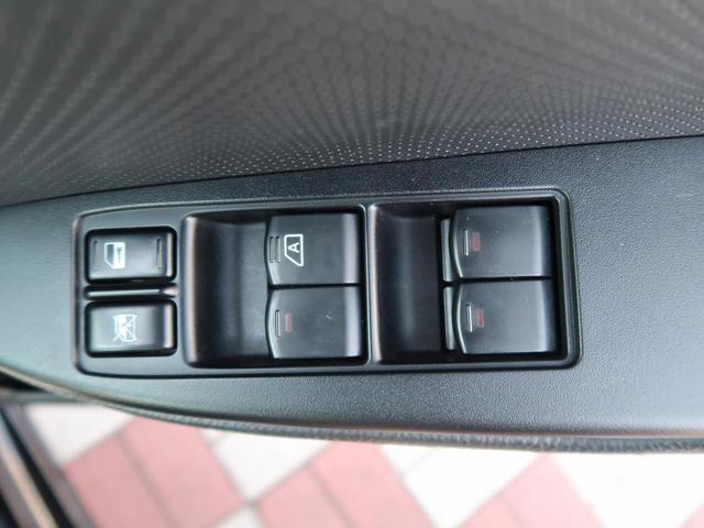 2.5GT Sパッケージ 禁煙車 純正SDナビ 運転席パワーシート ETC バックカメラ HIDヘッドライト 純正アルミホイール デュアルオートエアコン スマートキー Bluetooth(30枚目)