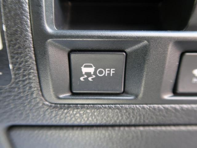 2.5GT Sパッケージ 禁煙車 純正SDナビ 運転席パワーシート ETC バックカメラ HIDヘッドライト 純正アルミホイール デュアルオートエアコン スマートキー Bluetooth(33枚目)