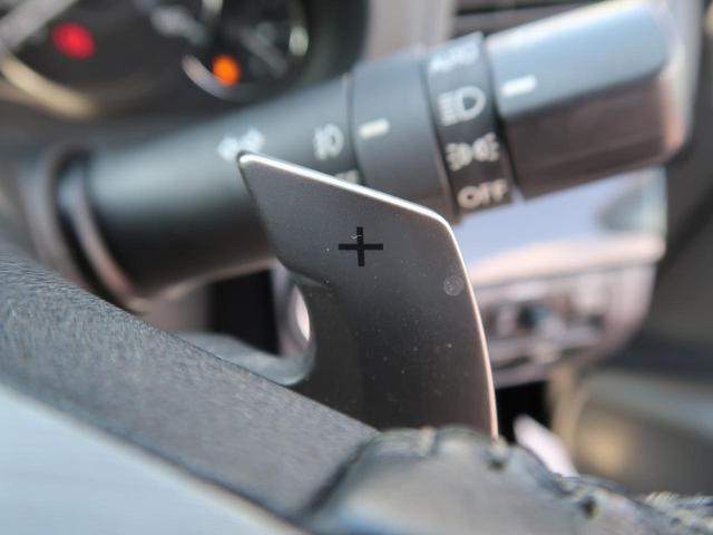2.5GT Sパッケージ 禁煙車 純正SDナビ 運転席パワーシート ETC バックカメラ HIDヘッドライト 純正アルミホイール デュアルオートエアコン スマートキー Bluetooth(35枚目)