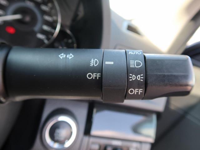 2.5GT Sパッケージ 禁煙車 純正SDナビ 運転席パワーシート ETC バックカメラ HIDヘッドライト 純正アルミホイール デュアルオートエアコン スマートキー Bluetooth(36枚目)