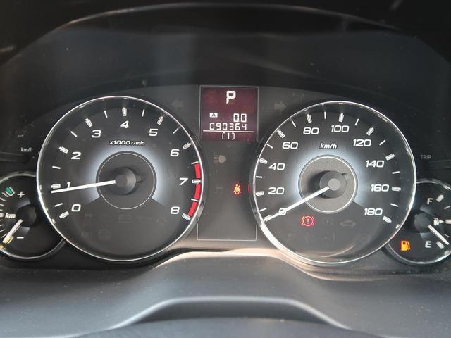 2.5GT Sパッケージ 禁煙車 純正SDナビ 運転席パワーシート ETC バックカメラ HIDヘッドライト 純正アルミホイール デュアルオートエアコン スマートキー Bluetooth(38枚目)
