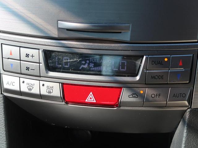 2.5GT Sパッケージ 禁煙車 純正SDナビ 運転席パワーシート ETC バックカメラ HIDヘッドライト 純正アルミホイール デュアルオートエアコン スマートキー Bluetooth(39枚目)