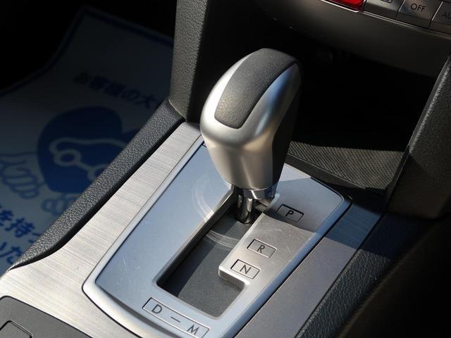 2.5GT Sパッケージ 禁煙車 純正SDナビ 運転席パワーシート ETC バックカメラ HIDヘッドライト 純正アルミホイール デュアルオートエアコン スマートキー Bluetooth(40枚目)