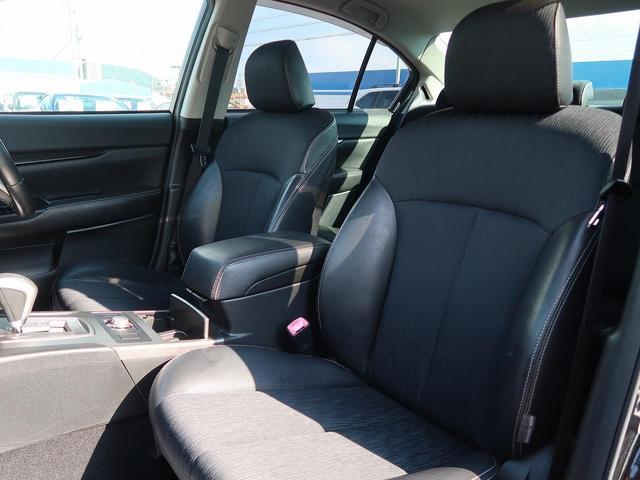 2.5GT Sパッケージ 禁煙車 純正SDナビ 運転席パワーシート ETC バックカメラ HIDヘッドライト 純正アルミホイール デュアルオートエアコン スマートキー Bluetooth(42枚目)