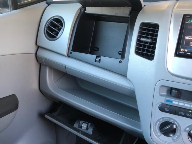 モーターネットはボディーコーティングの、Keeperプロショップ「コーティング技術認定店」☆大切なお車の美しさを保つ為、当社オススメの「クリスタルキーパー」!1年間車輌の美しさが持続します☆