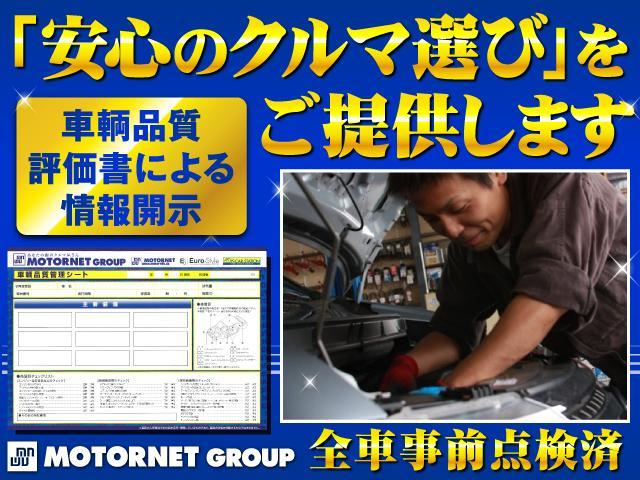 1.5G エアロツアラー スマートキー HID・フォグライト(18枚目)