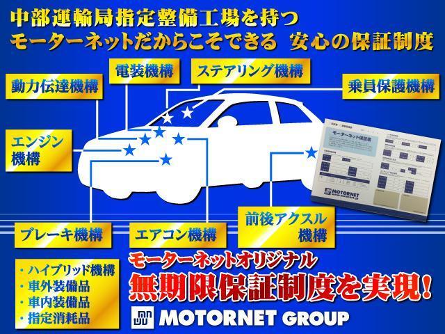 「日産」「プレサージュ」「ミニバン・ワンボックス」「愛知県」の中古車19