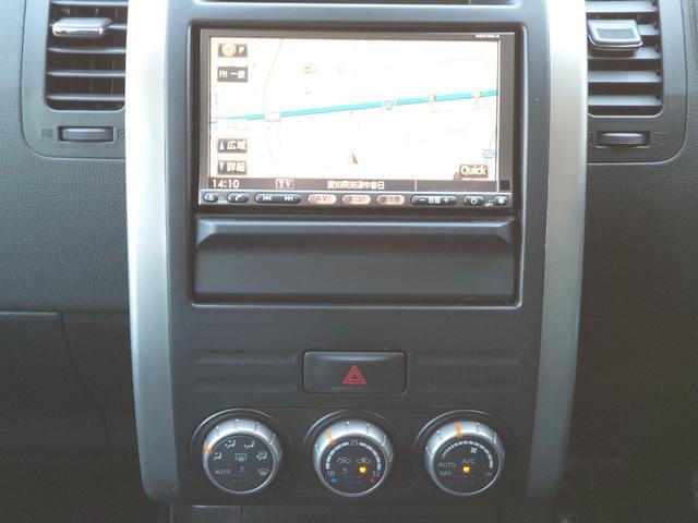 20GT ワンオーナー サンルーフ クリアランスソナー 4WD(10枚目)