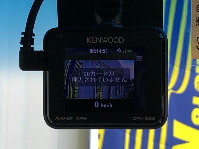 G・Lパッケージ ワンオーナー ドライブレコーダー 電動スライドドア 純正SDナビ バックカメラ  サイドバイザー プライバシーガラス(10枚目)