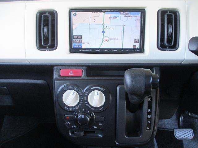 S 衝突被害軽減システム シートヒーター メモリーナビ バックカメラ アイドリングストップ ETC プライバシーガラス サイドバイザー(23枚目)