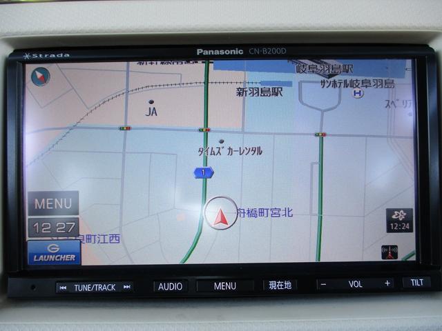 S 衝突被害軽減システム シートヒーター メモリーナビ バックカメラ アイドリングストップ ETC プライバシーガラス サイドバイザー(24枚目)