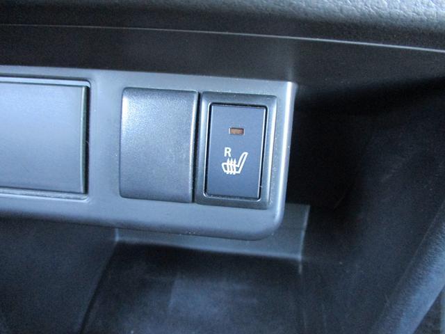 S 衝突被害軽減システム シートヒーター メモリーナビ バックカメラ アイドリングストップ ETC プライバシーガラス サイドバイザー(28枚目)