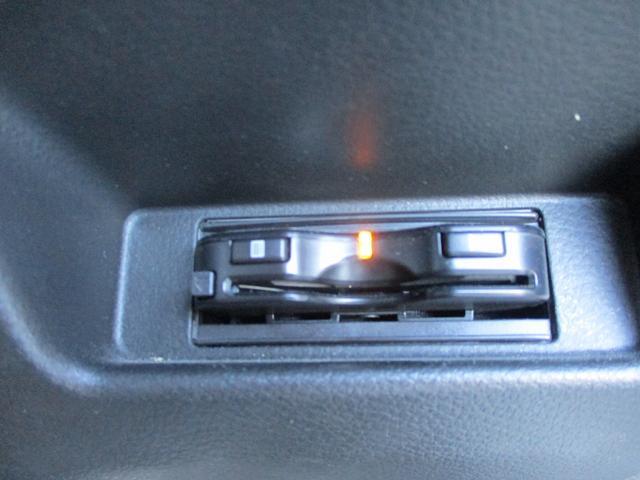 S 衝突被害軽減システム シートヒーター メモリーナビ バックカメラ アイドリングストップ ETC プライバシーガラス サイドバイザー(29枚目)