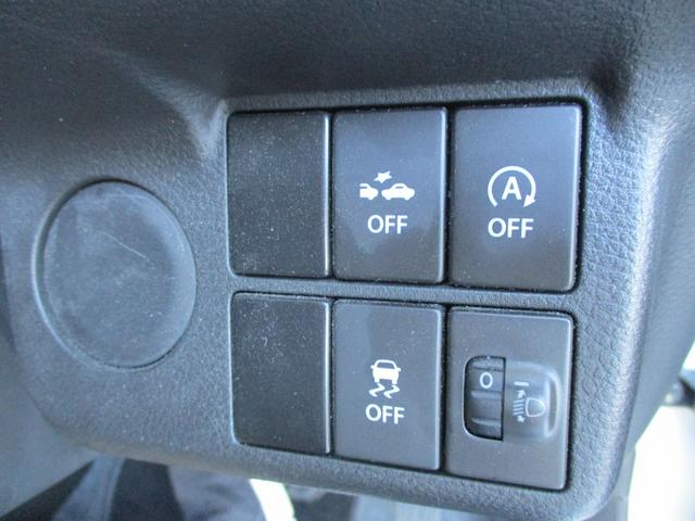 S 衝突被害軽減システム シートヒーター メモリーナビ バックカメラ アイドリングストップ ETC プライバシーガラス サイドバイザー(30枚目)