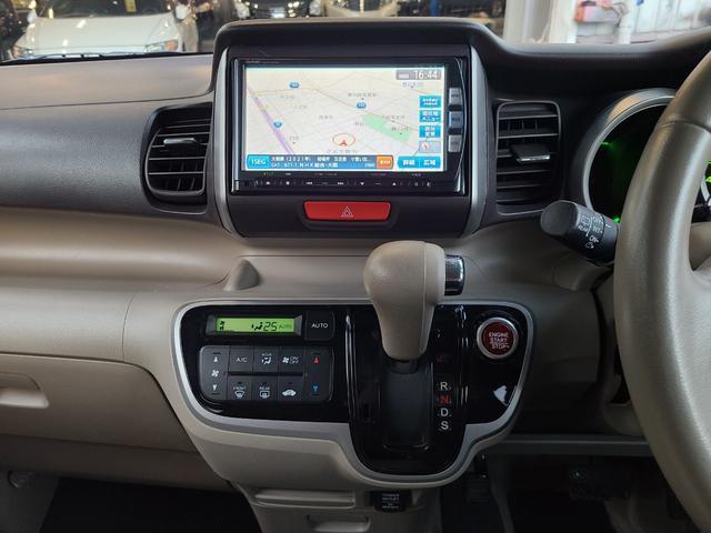 お車の詳しい情報は直接店舗へご連絡(075-956-6783)頂くか、メール(kansai@motornet.jp)を下さい♪修復歴の詳しい説明、現在の影響など、何でも大丈夫です!皆様のお車探しのサポ