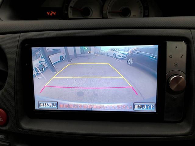 DICE 純正HDDナビ フルセグTV バックカメラ ETC車載器 HIDヘッドランプ フォグランプ キーレス Bluetoothオーディオ 3列7人乗り 両側電動スライドドア ウィンカーミラー(20枚目)