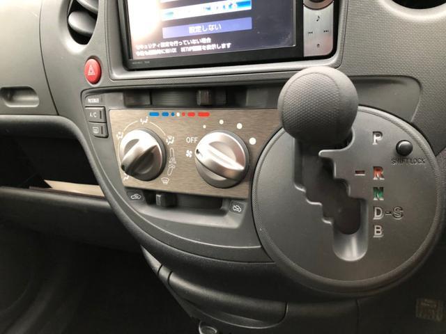 DICE 純正HDDナビ フルセグTV バックカメラ ETC車載器 HIDヘッドランプ フォグランプ キーレス Bluetoothオーディオ 3列7人乗り 両側電動スライドドア ウィンカーミラー(22枚目)