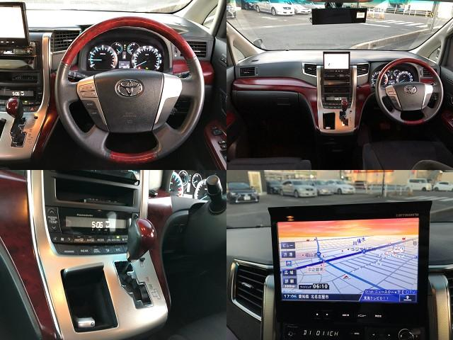3.5Z Gエディション 後席モニター クリアランスソナー 社外HDD地デジナビ バックカメラ クルーズコントロール オート・フォグライト プッシュスタート オットマン(5枚目)
