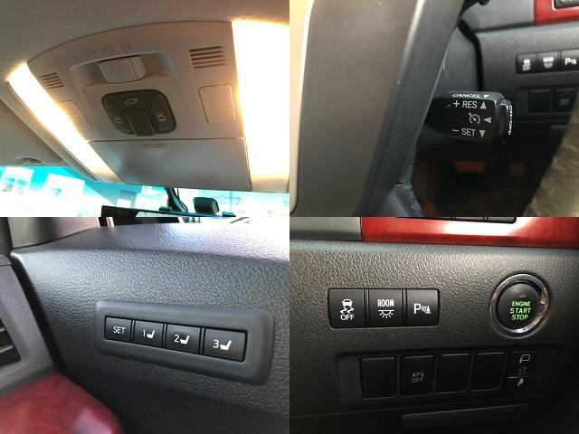 3.5Z Gエディション 後席モニター クリアランスソナー 社外HDD地デジナビ バックカメラ クルーズコントロール オート・フォグライト プッシュスタート オットマン(10枚目)