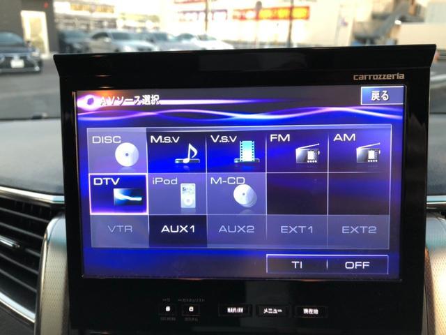 3.5Z Gエディション 後席モニター クリアランスソナー 社外HDD地デジナビ バックカメラ クルーズコントロール オート・フォグライト プッシュスタート オットマン(33枚目)