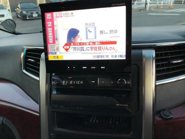 3.5Z Gエディション 後席モニター クリアランスソナー 社外HDD地デジナビ バックカメラ クルーズコントロール オート・フォグライト プッシュスタート オットマン(35枚目)