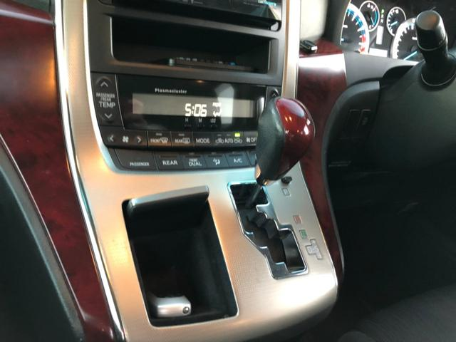 3.5Z Gエディション 後席モニター クリアランスソナー 社外HDD地デジナビ バックカメラ クルーズコントロール オート・フォグライト プッシュスタート オットマン(37枚目)