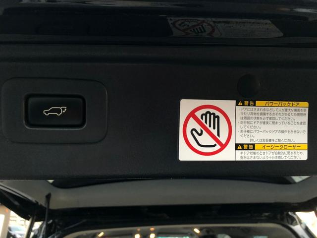 3.5Z Gエディション 後席モニター クリアランスソナー 社外HDD地デジナビ バックカメラ クルーズコントロール オート・フォグライト プッシュスタート オットマン(40枚目)