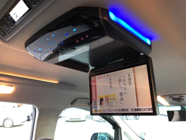 3.5Z Gエディション 後席モニター クリアランスソナー 社外HDD地デジナビ バックカメラ クルーズコントロール オート・フォグライト プッシュスタート オットマン(43枚目)
