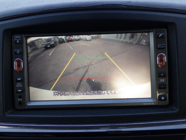 250ハイウェイスター 後席モニター 両側電動スライドドア 純正メモリナビ フルセグTV ハーフレザーシート Bluetooth接続 HID・オート・フォグライト プッシュスタート 革巻きステアリング 純正18インチAW(9枚目)