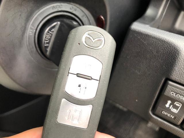 20CS 純正HDDナビ 電動スライドドア ワンセグTV 音楽録音 USB入力端子 ステアリングリモコン ETC車載器 オートエアコン スマートキーヘッドランプレベライザー 電動格納ミラー(24枚目)