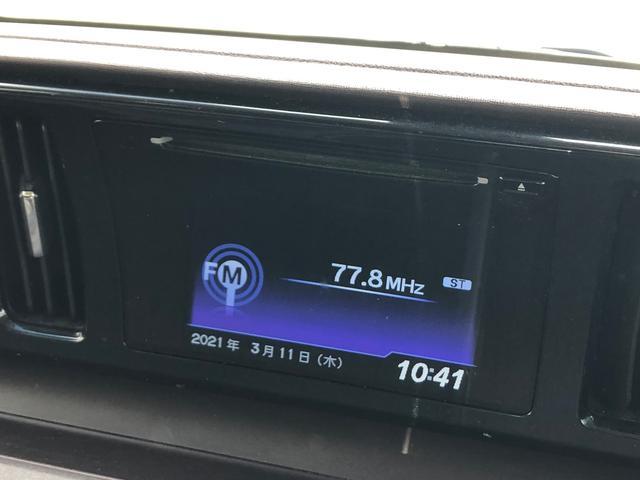 プレミアム ツアラー ディスプレイオーディオ バックカメラ クルーズコントロール HDMI接続端子 オートライト HIDヘッドランプ フォグライト パドルシフト シティブレーキアクティブ搭載 プッシュスタート スマートキー(31枚目)