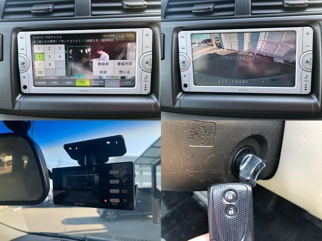 G ドライブレコーダー 純正メモリーナビ ワンセグTV バックカメラ ETC スマートキー Bluetoothオーディオ 純正15インチアルミ プライバシーガラス サイドバイザー 革巻きステアリング(7枚目)