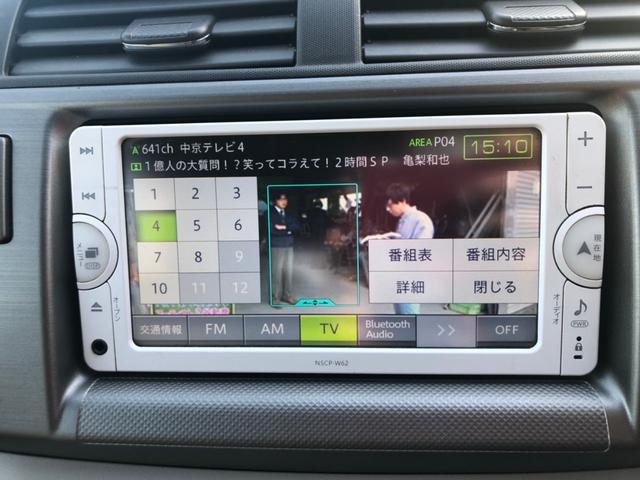 G ドライブレコーダー 純正メモリーナビ ワンセグTV バックカメラ ETC スマートキー Bluetoothオーディオ 純正15インチアルミ プライバシーガラス サイドバイザー 革巻きステアリング(22枚目)