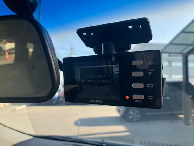 G ドライブレコーダー 純正メモリーナビ ワンセグTV バックカメラ ETC スマートキー Bluetoothオーディオ 純正15インチアルミ プライバシーガラス サイドバイザー 革巻きステアリング(23枚目)