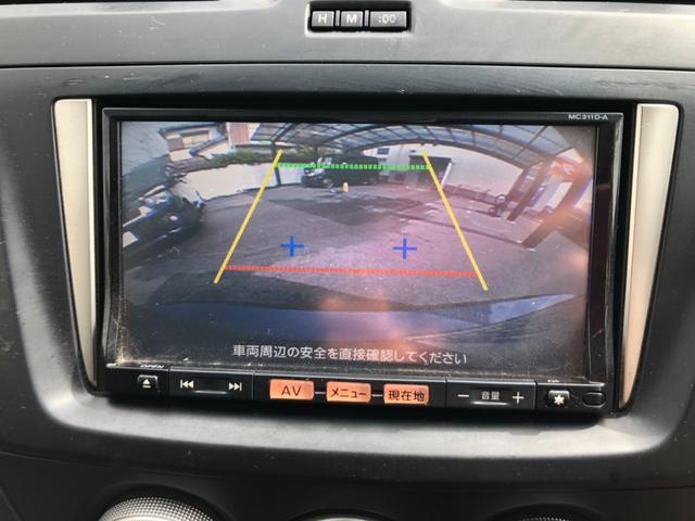 ハイウェイスター 純正SDナビ ETC アイドリングストップ BTオーディオ フルセグTV DVD再生 USB端子接続 ステアリモコン 3列7人乗り ETC バックカメラ スマートキー 電動スライドドア(23枚目)