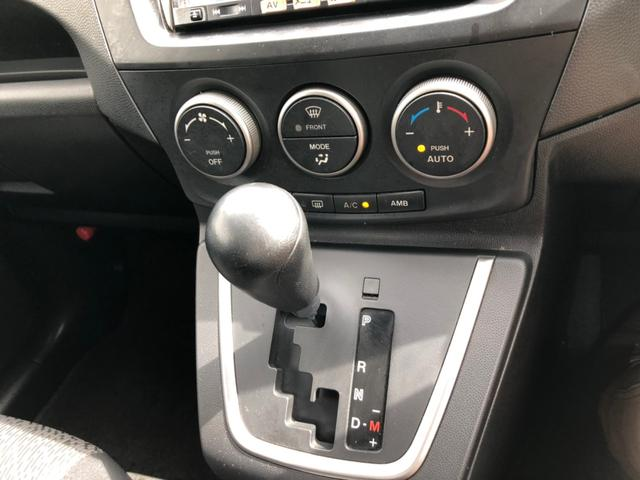 ハイウェイスター 純正SDナビ ETC アイドリングストップ BTオーディオ フルセグTV DVD再生 USB端子接続 ステアリモコン 3列7人乗り ETC バックカメラ スマートキー 電動スライドドア(30枚目)