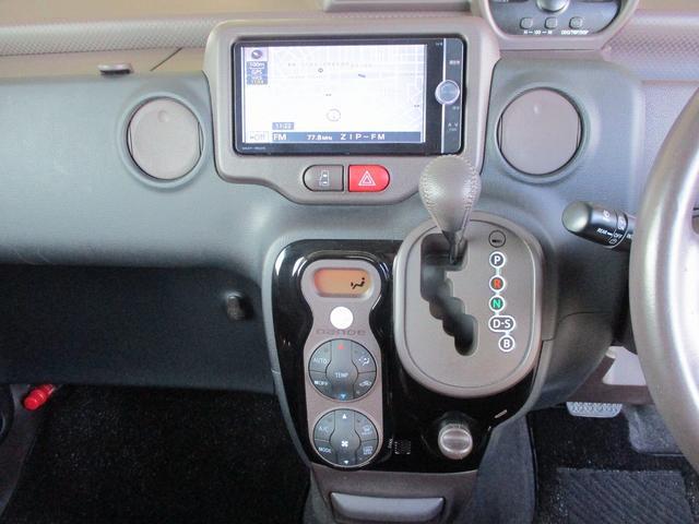 G SDナビ フルセグTV パワースライドドア スマートキー Bluetooth接続 シートヒーター ETC HIDヘッド オートライト 革巻きステアリング(26枚目)