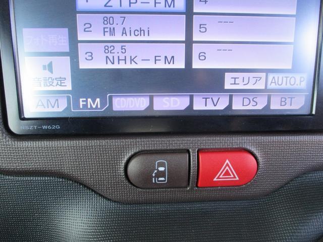 G SDナビ フルセグTV パワースライドドア スマートキー Bluetooth接続 シートヒーター ETC HIDヘッド オートライト 革巻きステアリング(28枚目)