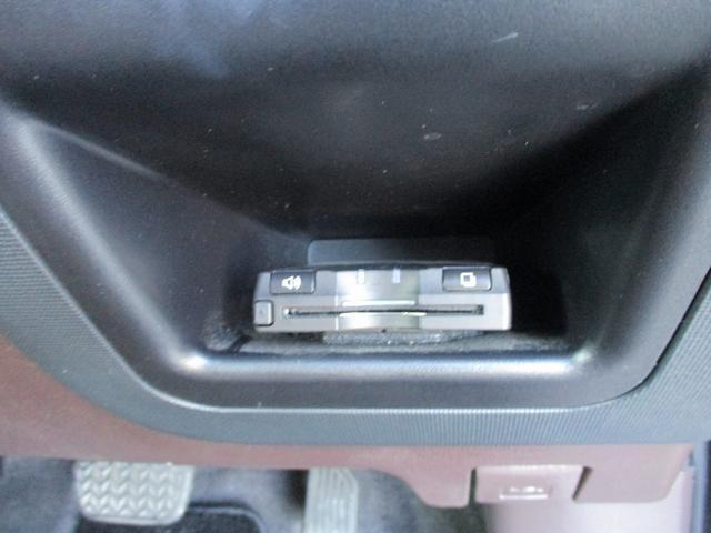 G SDナビ フルセグTV パワースライドドア スマートキー Bluetooth接続 シートヒーター ETC HIDヘッド オートライト 革巻きステアリング(31枚目)