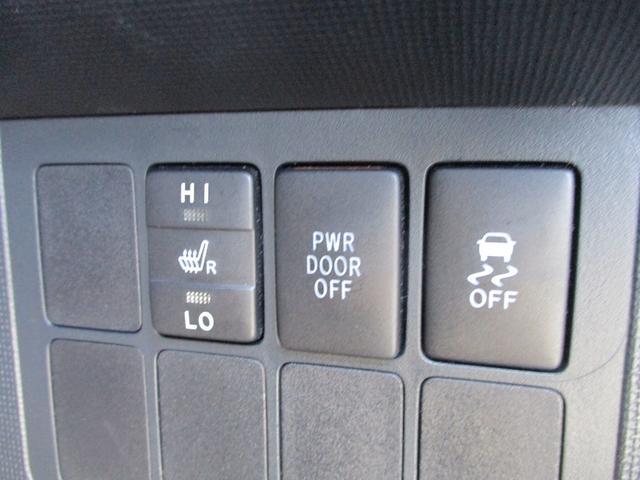 G SDナビ フルセグTV パワースライドドア スマートキー Bluetooth接続 シートヒーター ETC HIDヘッド オートライト 革巻きステアリング(32枚目)