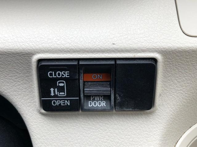 X レーンアシスト 衝突被害軽減ブレーキ 電動スライドドア 社外メモリーナビ フルセグTV バックカメラ ETC アイドリングストップ ステアリングリモコン 3列シート(43枚目)