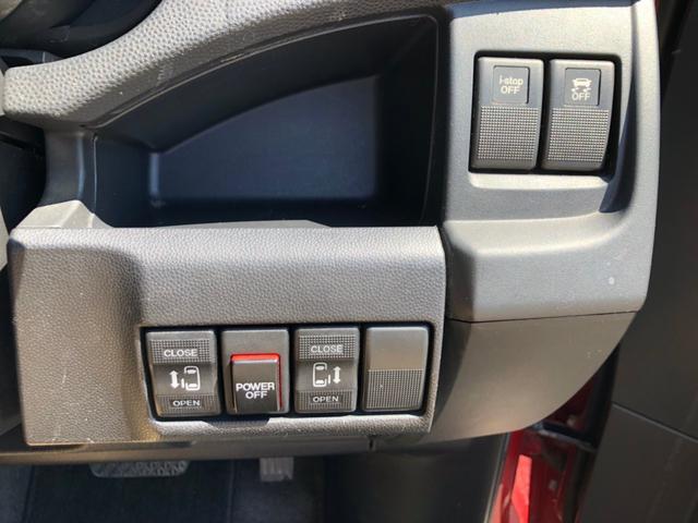 20S-スカイアクティブ 両側電動スライドドア 純正SDナビTV バックカメラ アイドリングストップ スマートキー オート・フォグライト ステアリングリモコン プライバシーガラス  ウォークスルー フルセグ BTオーディオ(30枚目)